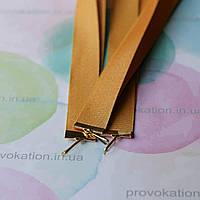 Лента для медалей и наград, золотая, 20мм, 65см