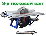 БЕЛМАШ 3-х ножевой СДМ-2500М многофункциональный деревообрабатывающий станок + Доп. линейка