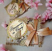 Необычные приглашения на свадьбу ручной работы, пригласительные на свадьбу