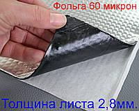 Виброизоляция Вибропласт UA Ф-2.8E, 700x500 мм,толщина фольги 60 микрон