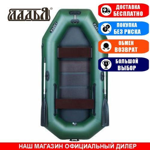 Лодка Ladya LT-290VTB. Гребная, 2,90м, 3 места, 850/850ПВХ, стац. сиденья, сплошное днище, транец, прив. брус. Надувная лодка ПВХ Ладья ЛТ-290ВТБ;