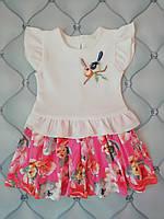 Платье летнее девочке Птички, р. 1(98),  4(116)