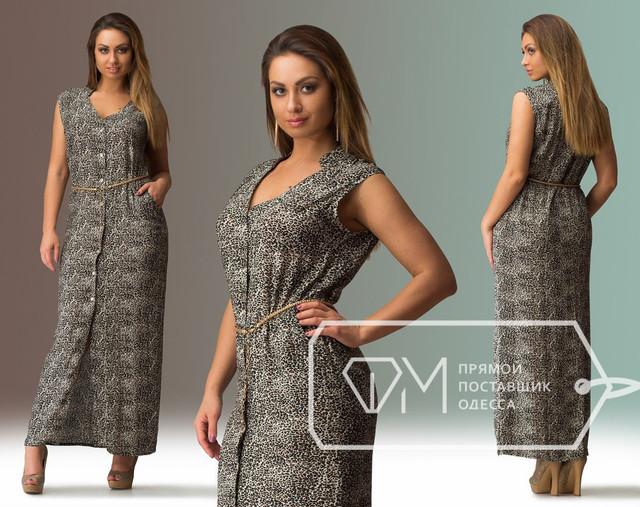 Платья в пол большого размера
