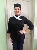 Китель поварской черный,куртка шеф-повара,поварская униформа