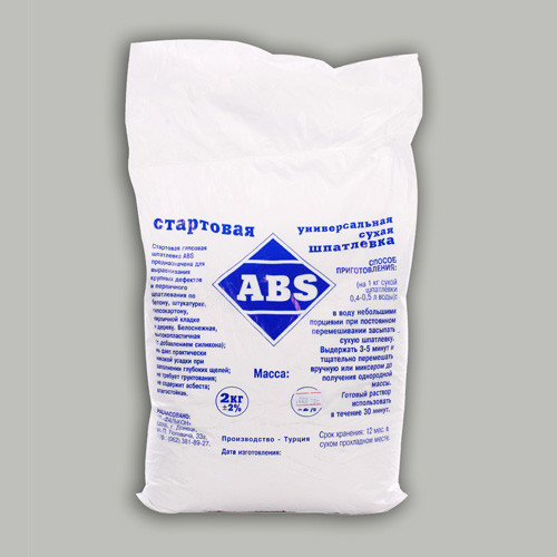 Шпаклевка стартовая 5кг ABS - erniboom market в Херсоне