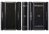 Книга подарочная элитная серия BST 860128 180х252х44 мм Форд Г. Моя жизнь мои достижения в кожанном переплете