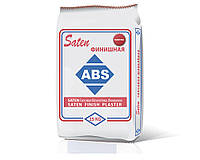 S ABS штукатурка SATEN (мелкая) 25 кг финишная