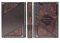 Книга подарочная элитная серия BST 860130 255х280х48 мм Компании, которые изменили мир в кожанном переплете