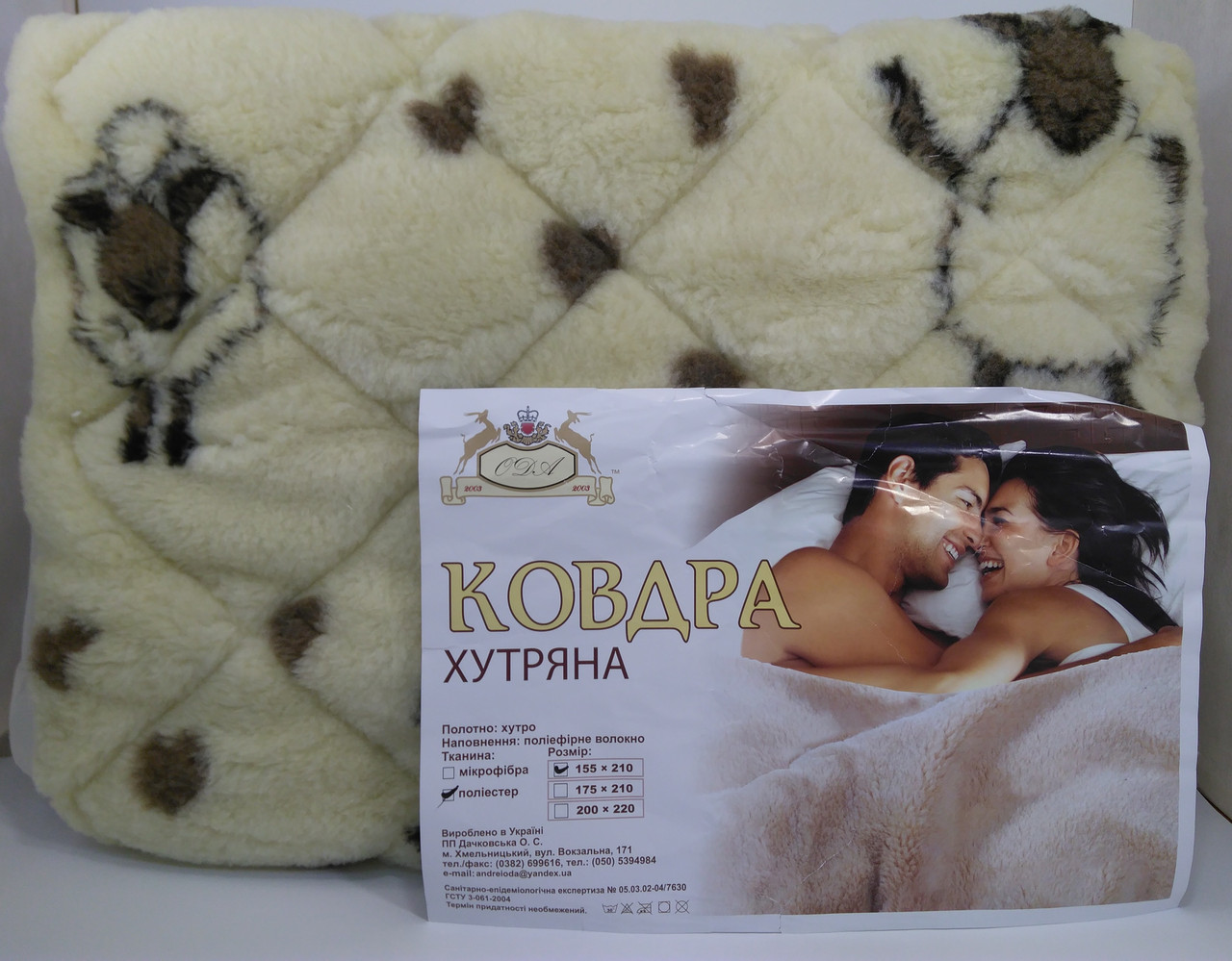 Одеяло Меховое открытое 175*215 ОДА (микрофибра)