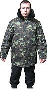 Куртка ватная зимняя камуфлированная с меховым воротником
