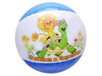 """Мяч надув. 19020606 (9 видов), 16"""" (41см)"""