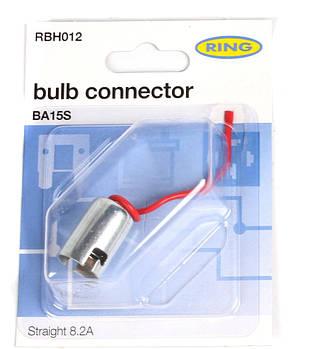 Разъём для ламп  (BA15S) (RBH012) RING