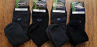 """Чоловічі махрові шкарпетки,""""МОНТЕКС""""ассорти 41-45, фото 1"""