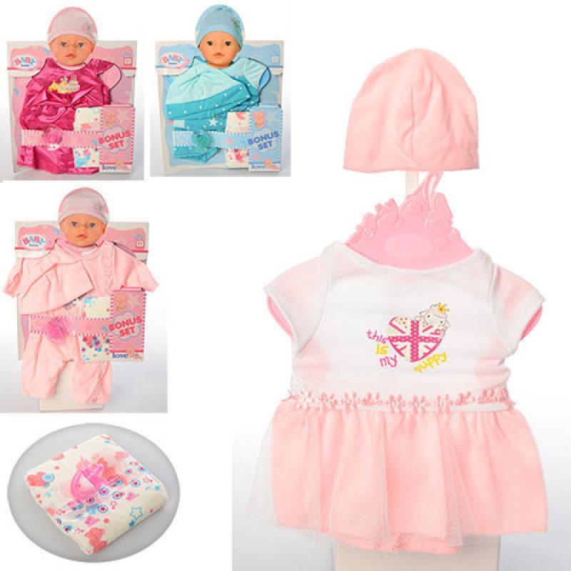 Одежда для куклы пупса с соской и подгузником BABY BORN
