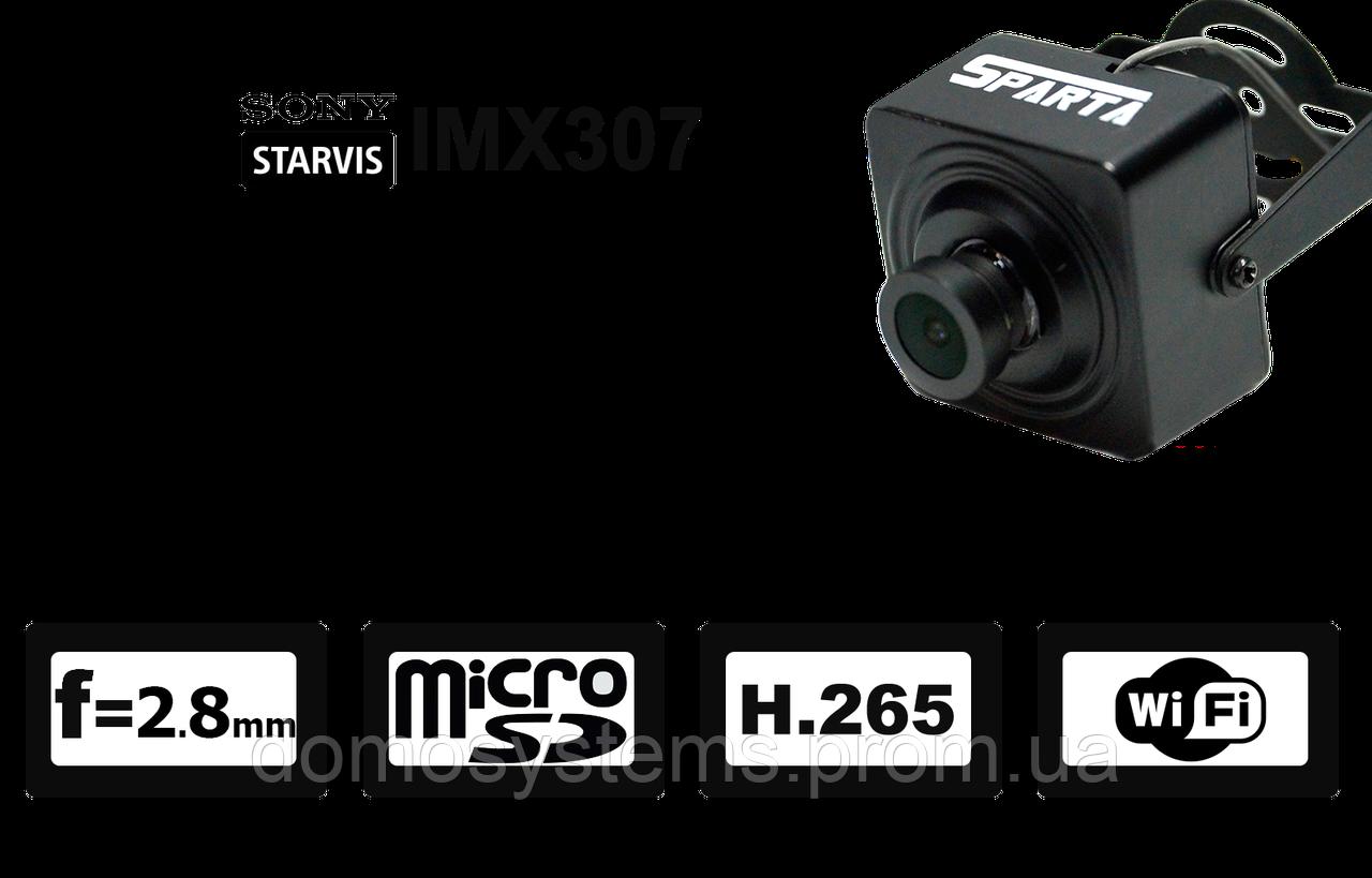 Мини IP Wi-Fi камера 3Мп Sparta SPM20SA