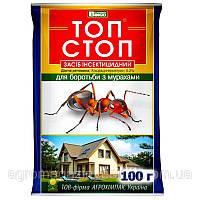 Инсектицидный препарат от муравьев ТОП СТОП 100 г, фото 1