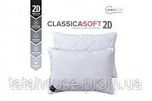 Подушка двухкамерная Classica Soft 2D, 50*70
