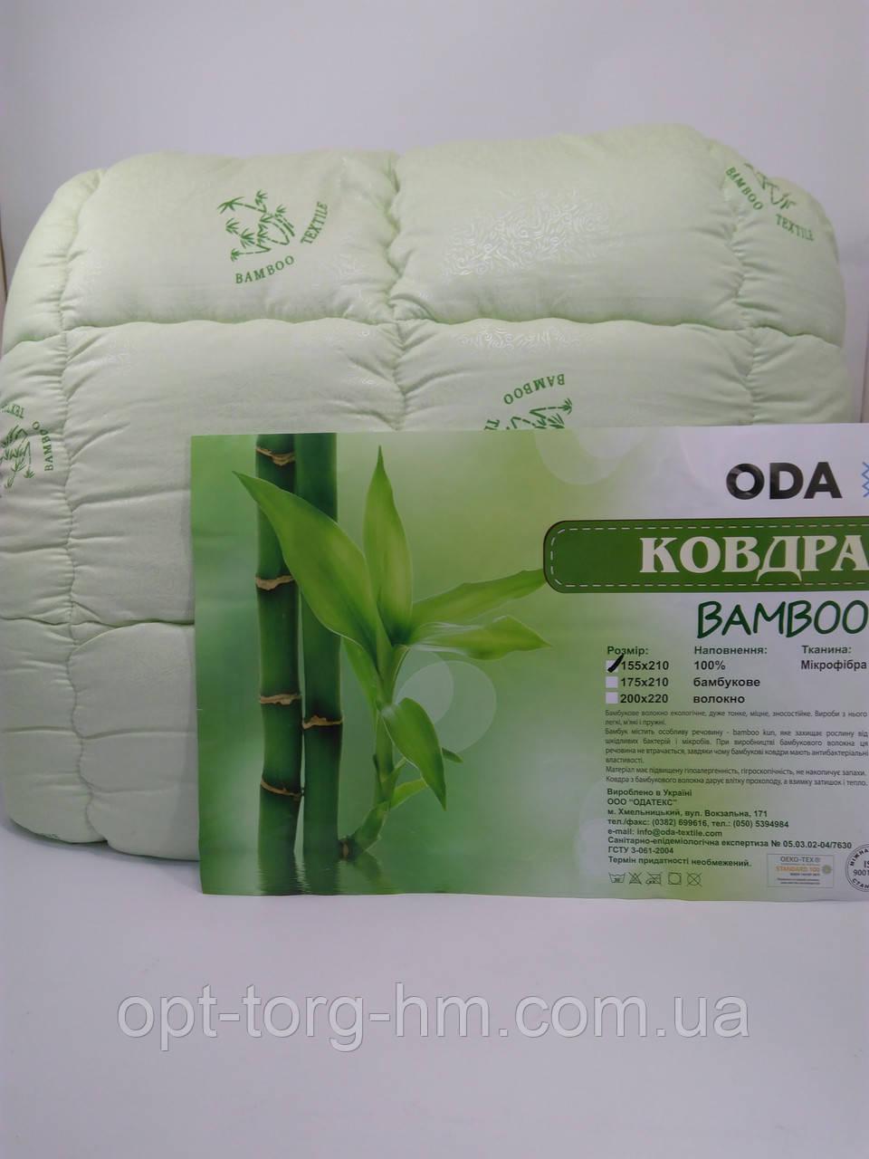 Одеяло Bamboo 175*215 ОДА (микрофибра)