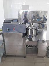 Реактор фармацевтический, химический, пищевой. GMP