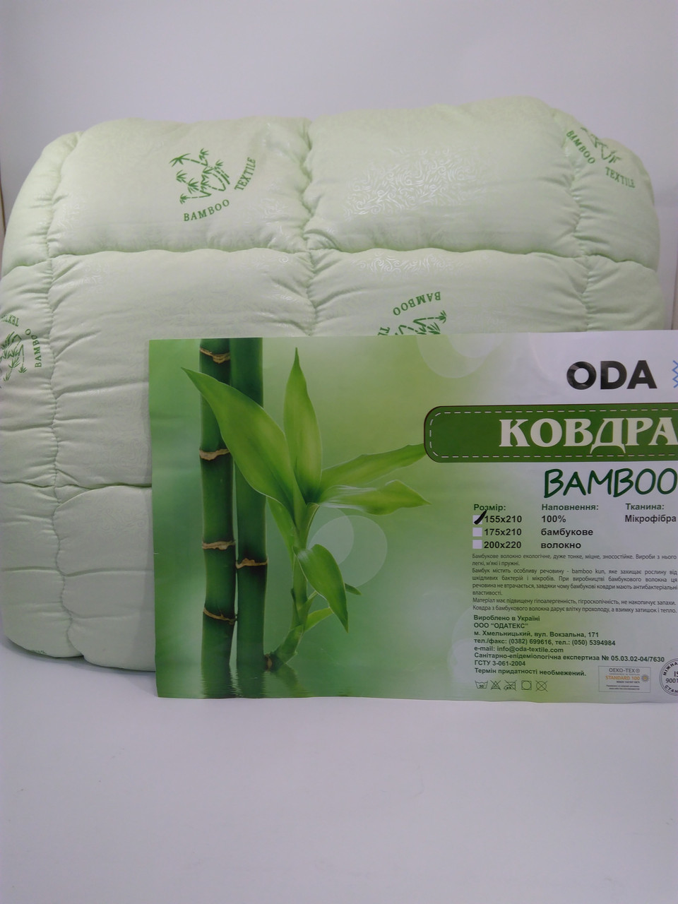 Одеяло Bamboo 200*220 ОДА (микрофибра)