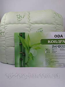 Ковдра Bamboo 200*220 ОДА (мікрофібра)