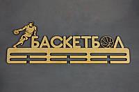 """Медальница """"Баскетбол"""""""