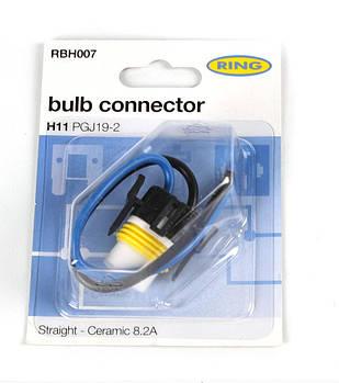 Роз'єм для ламп керамічний H11 (RBH007) RING