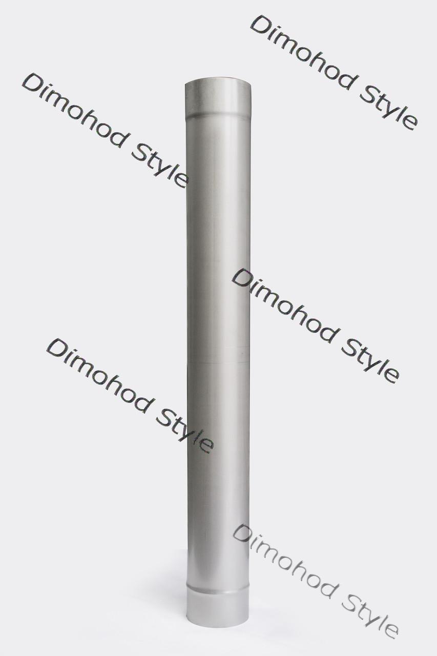 Труба 1м из нержавеющей стали