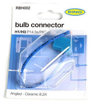 Разъём для ламп керамический H1/H3 (угловой выход кабеля) (RBH002) RING
