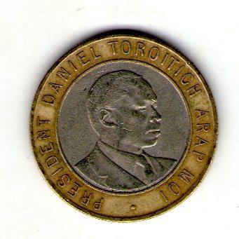 Кения 10 шиллингов 1997 №16