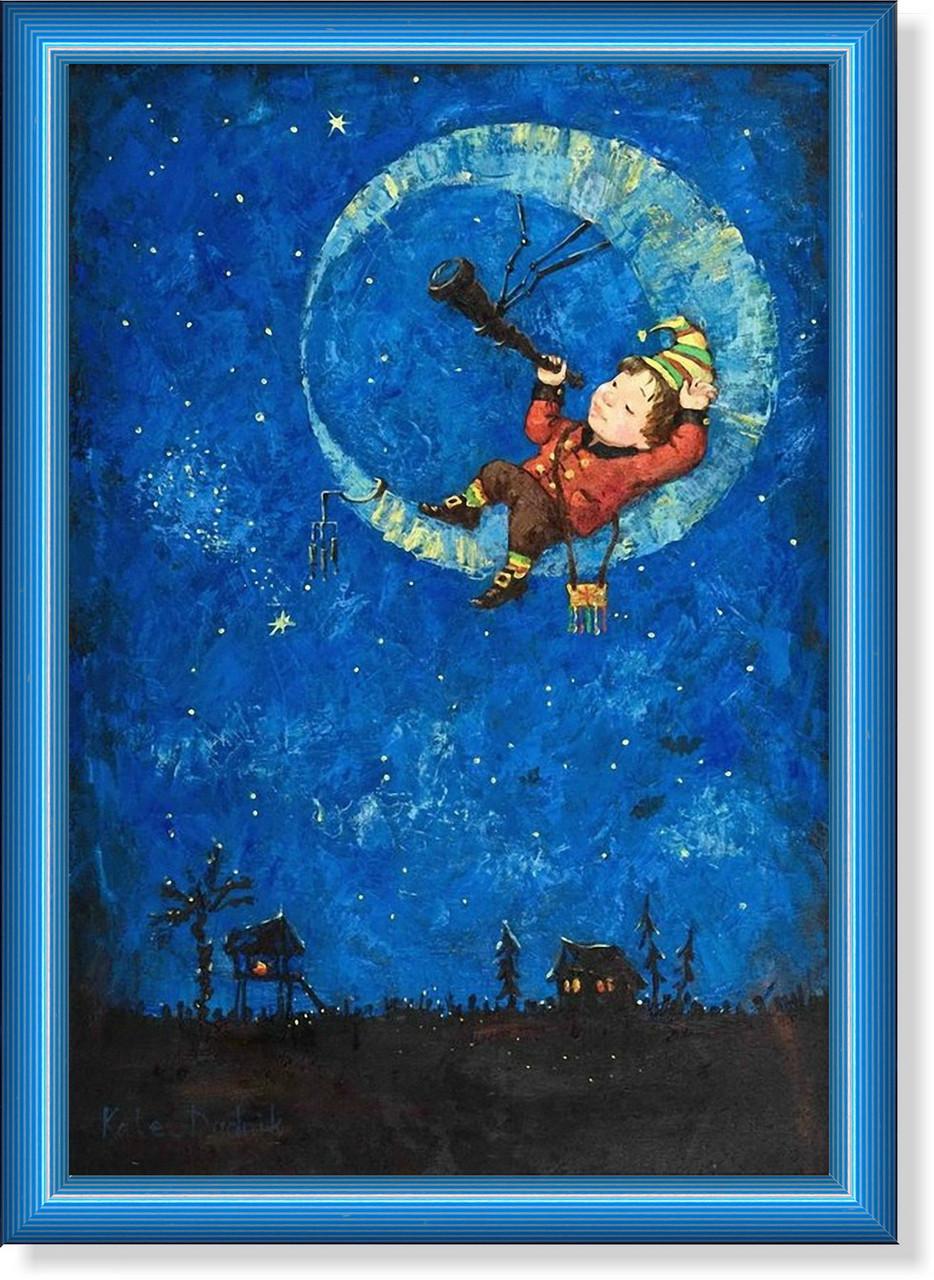 Репродукция  современной картины  «А звёзды большие»