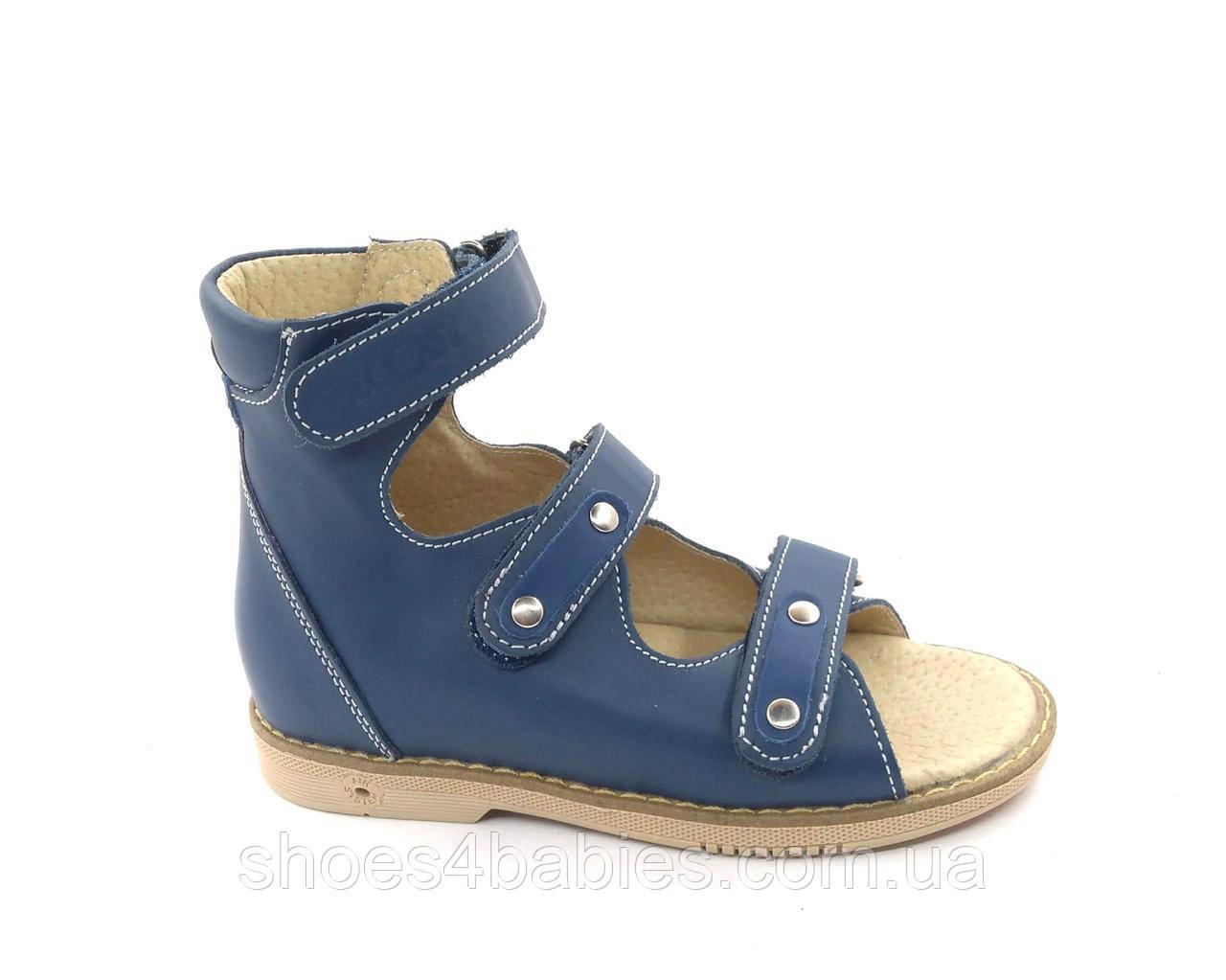 Ecoby (Экоби) детские ортопедические босоножки, сандали кожаные для мальчиков р. 20 - 30