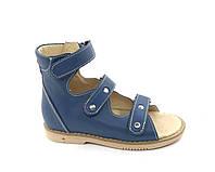 Ecoby (Экоби) детские ортопедические босоножки, сандали кожаные для мальчиков р. 20 - 30, фото 1