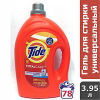 Гель для стирки универсальный Tide Total Care (78 стирок), 3.95 л