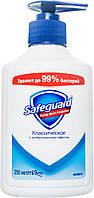 "Рідке мило ""Safeguard"" 375 мл ЗАПАСКА Класичне Яскраво Біле/-107/12"