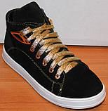 Ботинки подростковые замшевые, детская обувь от производителя модель ДЖ7008-1ЖР, фото 2