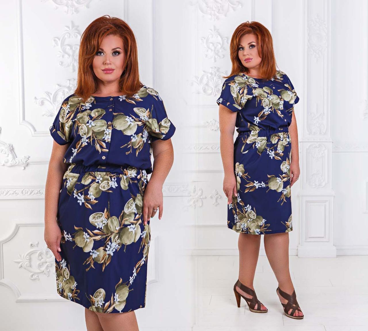 """Элегантное летнее женское платье в больших размерах """"Софт Принт Кармашки"""" (DG-ат 1145)"""