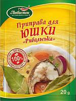 """Приправа для рибних страв """"Юшка Рибальська"""" """"Любисток""""20г (1*5/100), фото 1"""