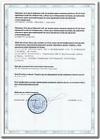 """Виписка з єдиного державного реєстру юридичних осіб ТОВ """"Підприємство Господар"""" оборот"""