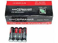 Батарейки Germania R6,АА (уп.-4 шт)