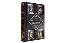Книга подарочная элитная серия BST 860140 150х225х51 мм Екатерина Великая в кожаном переплете