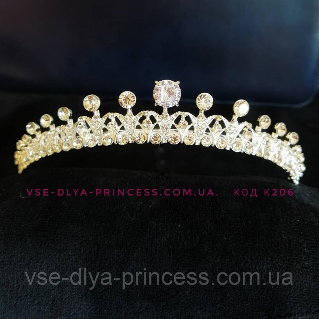 Діадема під срібло, тіара, корона, висота 2,5 див. Весільна біжутерія