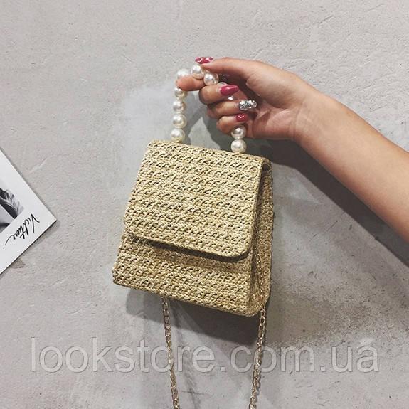 Летняя соломенная сумка с жемчугом на цепочке бежевая