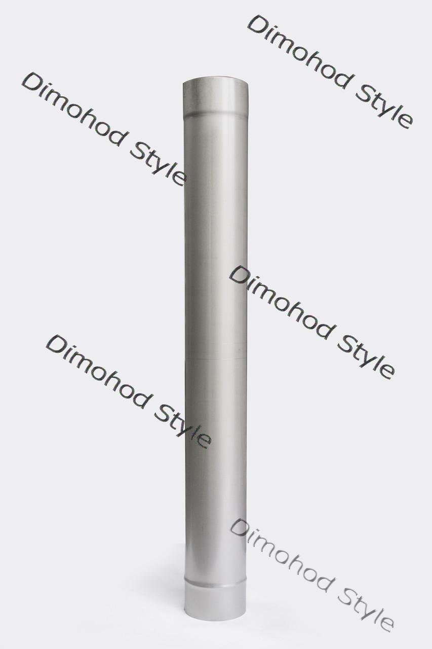 Труба 0,3м из нержавеющей стали