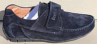Школьные туфли замшевые для мальчика от производителя модель СЛТ5520-1Р