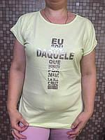 Батальная женская футболка (Турция)