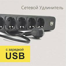 Сетевой фильтр с USB портами (зарядкой)