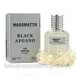 Тестер  VIP Nasomatto Black Afgano 60 мл унисекс