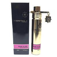 Женские духи - Montale Roses Elixir (mini 20 ml реплика)