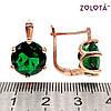 Серьги Zolota с зелеными фианитами (куб. цирконием), из медицинского золота, в позолоте, ЗЛ00367 (1), фото 2